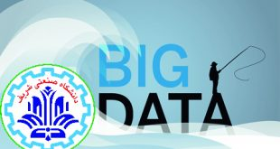 Big Data (2)