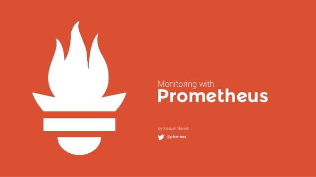 پرومتئوس