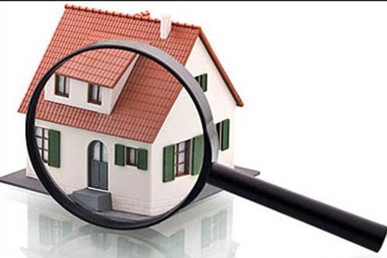 تصویر از پیش بینی قیمت خانه