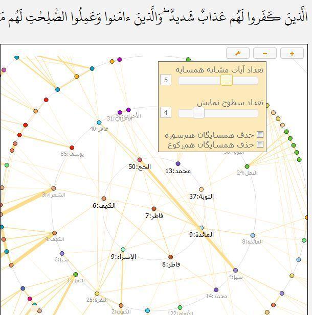 quran2
