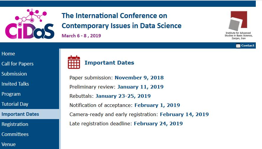 تصویر از کنفرانس بینالمللی مسایل روز علم داده