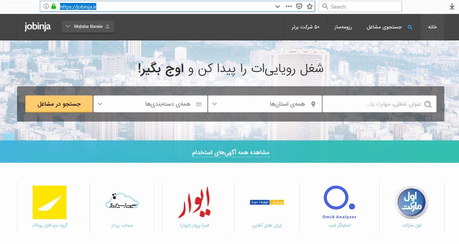 تصویر از دست به کد: جمع آوری و تحلیل اولیه آگهیهای استخدام جابینجا